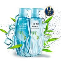 CLEAR 清扬 植觉无硅油洗发护发套装(洗发露380ml+精华素375ml)