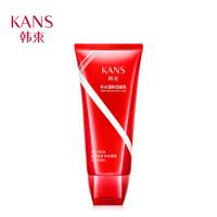 KanS 韩束 补水温和洁面乳 160ml