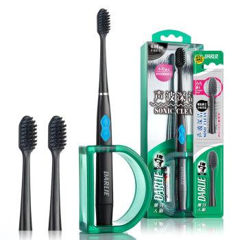 黑人(DARLIE)声波深洁电动牙刷+刷头2支 声波震动 细软刷毛 静音 防水