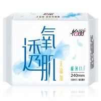 elis 怡丽 透氧肌系列 日用卫生巾 240mm*8片