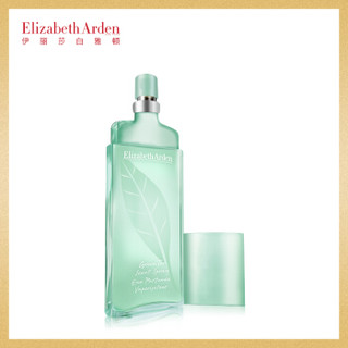 Elizabeth Arden 伊丽莎白雅顿 女士绿茶香水 50ml