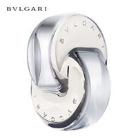 BVLGARI 宝格丽 晶莹女士淡香水 65ml