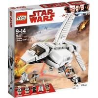 LEGO 乐高 星球大战系列75221 帝国登陆舰