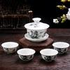 杰艺 功夫盖碗茶杯套装 1碗+6杯 6.8元(需用券)