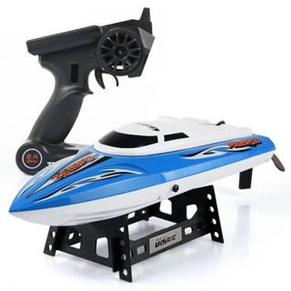 优迪玩具 儿童遥控快艇