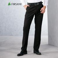 FIRS 杉杉 FXWB6042T 男士长款西装裤 黑色 84