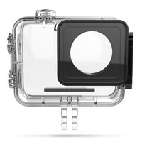 EZVIZ 萤石 S2/S5通用防水壳