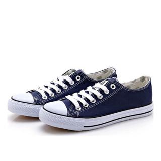 Semir 森马 2122207 男士低帮帆布鞋 深蓝 43
