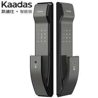 kaadas 凯迪仕 K9 智能指纹锁
