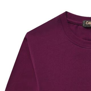 CARTELO 16057KE9518 男士纯色圆领长袖T恤 紫色 2XL