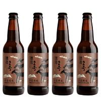 GOUDEN 豪登 小麦啤酒 330ml*4瓶
