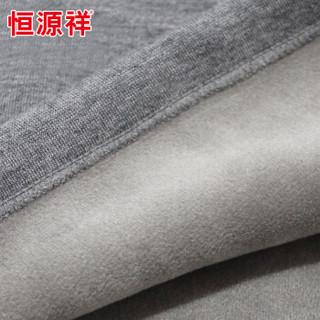 恒源祥 YCA0082Z 男士加绒保暖内衣套装 (XXL=180/105、咖啡)
