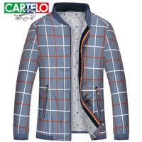 CARTELO 17002KE6001 男士立领修身夹克 灰色 M