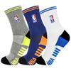 NBA专业篮球袜 男士中筒运动毛圈底吸汗缓冲网眼透气防滑训练袜3双装 混色