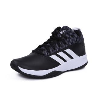 adidas 阿迪达斯 DA9847 男士场下篮球鞋 40.5