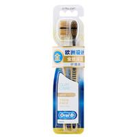 Oral-B 欧乐-B 专业护龈金丝深洁超细软毛牙刷  2支装 *7件