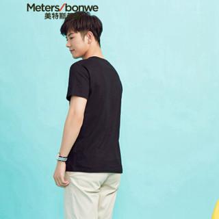 Meters bonwe 美特斯邦威 601841 男士趣味图案短袖T恤 影黑 175/96