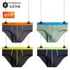 MARK FAIRWHALE 马克华菲 8115 男士三角裤 (4条装、XL、深灰宝蓝纯黑灰绿)