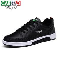 CARTELO KDL810 男士运动板鞋