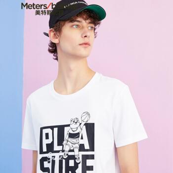 Meters bonwe 美特斯邦威 661348 男士卡通印花短袖T恤 亮白 180/100