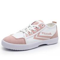 FEI YUE 飞跃 FY-8111 女士拼色帆布鞋 彩粉 36