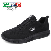 CARTELO KDLHYK81825 男士飞织运动鞋