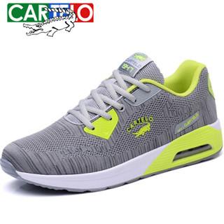 CARTELO CQ8298 男士气垫跑步鞋 浅灰 43