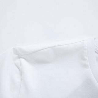 Semir 森马 19216001803 男士圆领休闲条纹短T恤 白色调 S