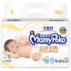妈咪宝贝 Mamypoko 婴儿纸尿裤(男女通用)L42+2片 *8件 361.6元(合45.2元/件)