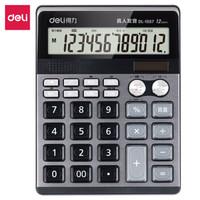 deli 得力 1557 双模式双电源语音计算器 灰色 *6件