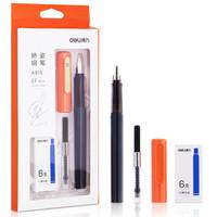 deli 得力 优尚系列 A915 矫姿钢笔 (EF尖、单支装、塑料)