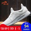 贵人鸟女跑步鞋 夏季新款黑白经典小白鞋慢跑休闲鞋 94元