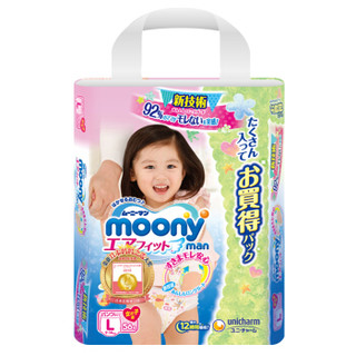 moony 尤妮佳 拉拉裤 (L号、56片、女宝宝)