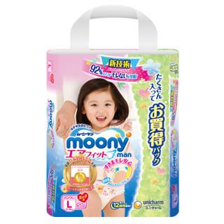 moony 畅透系列 女宝宝拉拉裤 L56片