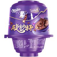 Milka 妙卡 旋妙杯 20g+玩具 20g