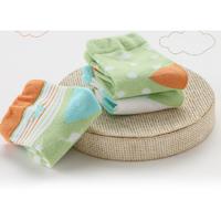 misslele 米乐鱼 婴儿袜子 3双装 *2件