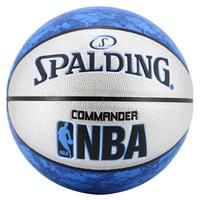 SPALDING 斯伯丁 76-248Y 7号篮球