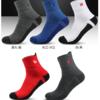 Wilson 威尔胜 WZ080 男士运动袜篮球袜 3双装