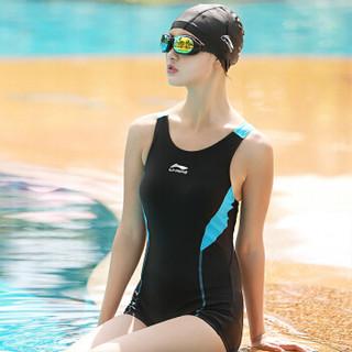 LI-NING 李宁 LSLM260 女士连体平角泳衣 黑蓝 XL