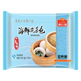 广州酒家 利口福 包子 (12只 450g、海鲜蔬菜)