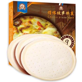 俏侬  披萨饼底 20cm 5片装 780g/盒 (9英寸烤盘适用,赠品 德式香肠 300g 10根装 烘焙烤肠面包