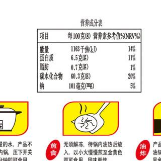 广州酒家 利口福 馒头 (32只 800g)