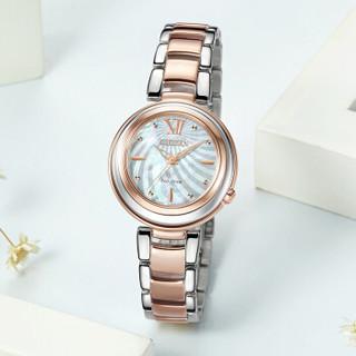 CITIZEN 西铁城 EM0335-51D 光动能女士手表  不锈钢表带