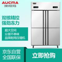 AUCMA 澳柯玛 VCF-860D4 860升 立式冰柜