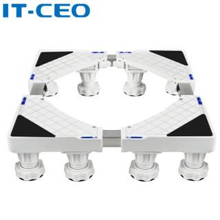 IT-CEO C407 固定洗衣机支架