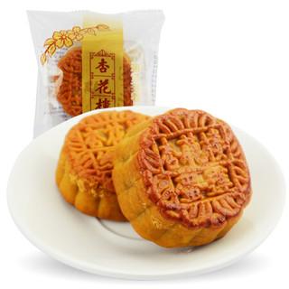 上海杏花楼 广式月饼 蛋黄莲蓉月饼 100g