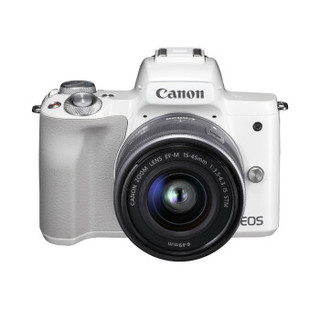Canon 佳能 EOS M50 APS-C画幅微单套机 15-45mm 2410万  白色
