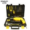 STANLEY 史丹利 SDH600V 冲击钻青春定制版套装 550W *2件