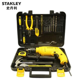 STANLEY 史丹利 SDH600V 冲击钻套装  550W冲击钻青春定制版套装