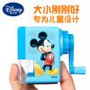 迪士尼 手摇自动进铅削笔器 6.8元(需用券)